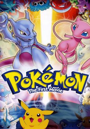 Pokémon 01: Mewtwo VS Mew