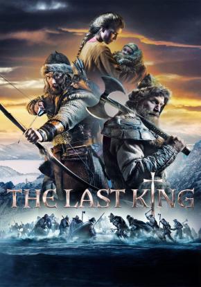 El último rey