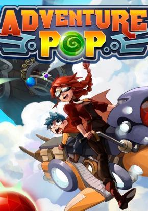Adventure Pop - Carátula