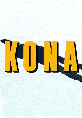 KONA - Carátula