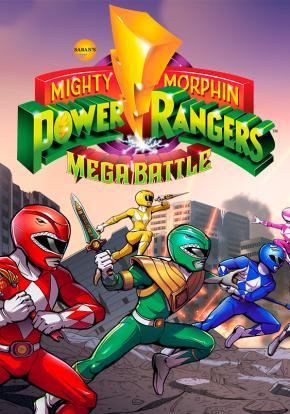 Power Rangers: Mega Battle - Carátula