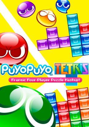Puyo Puyo Tetris - Carátula