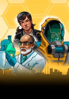 Quarantine - Carátula