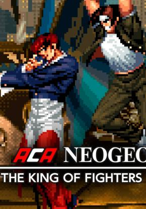 ACA NeoGeo: The King of Fighters '98 - Carátula