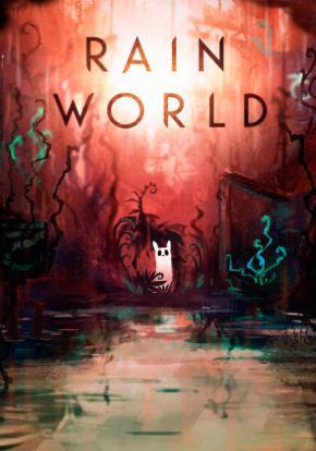Rain World - Carátula