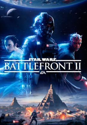 Star Wars Battlefront II (2017) - Carátula