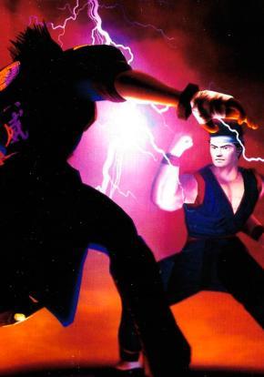 Fighters Megamix: Retro - HobbyConsolas Juegos