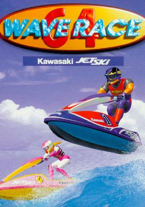 Wave Race 64 - Carátula