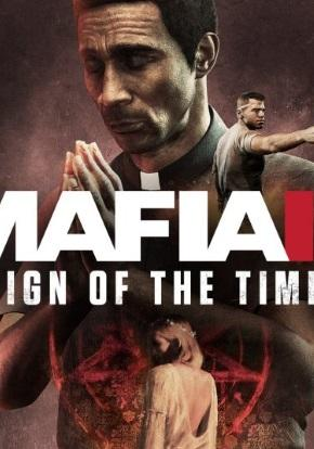 Mafia DLC Portada