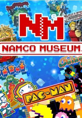 Namco Museum Portada