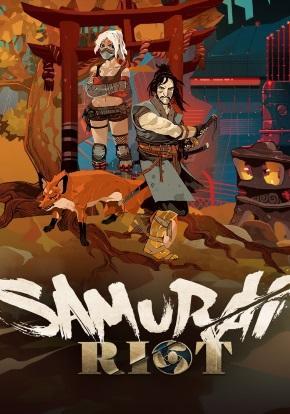 Samurai Riot Portada