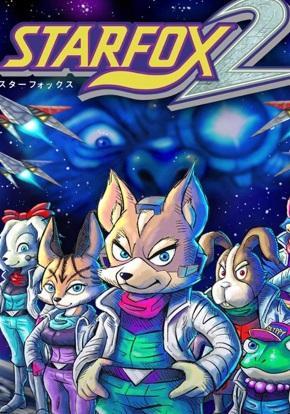StarFox 2 portada