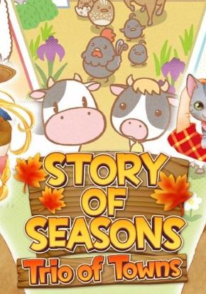 Story of Seasons Trio of Towns Portada