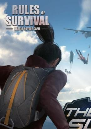 Rules of Survival portada