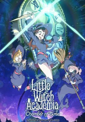cover little witch academia chamber of time