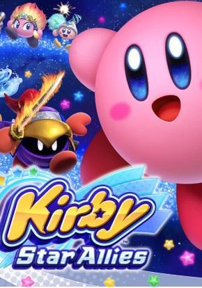Kirby Star Allies Portada