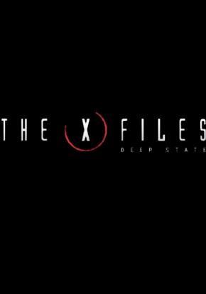 X files deep state portada
