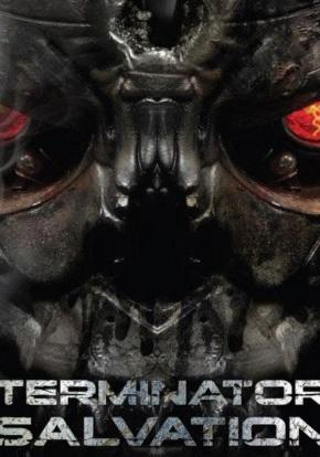 terminator salvation cover