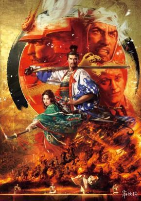 Nobunaga's Ambition Taishi cover