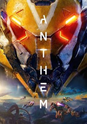 Anthem Cover 2019