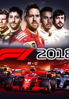 f1 2018 cover