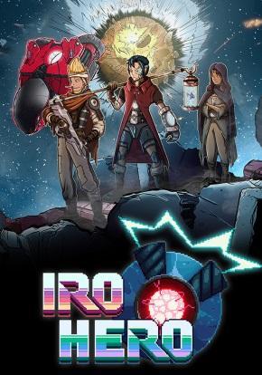 Iro Hero cover