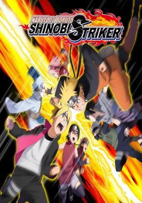 Naruto to Boruto Shinobi Striker cover