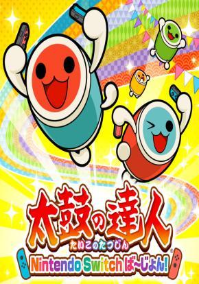 Taiko No Tatsujin Drum 'n' Fun cover