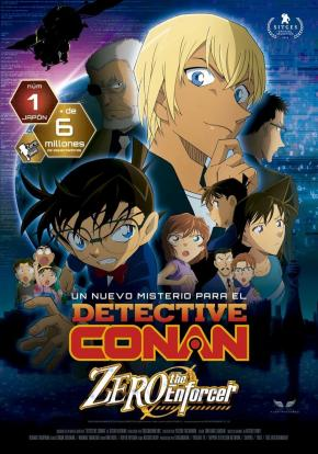 Detective Conan: El caso Zero