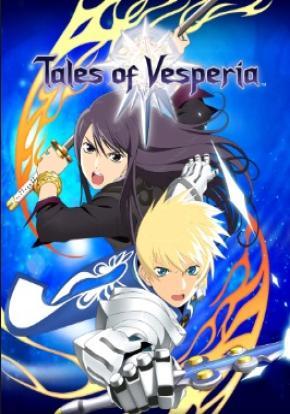 tales of vesperia DE Cover