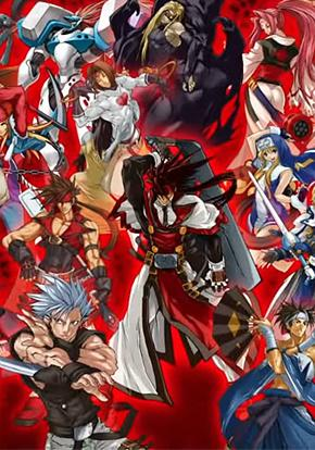 Guilty Gear XX cartel