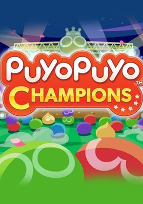 Puyo Puyo Champions cartel