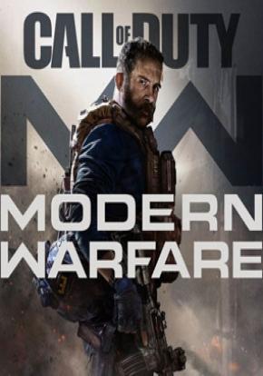 caratula modern warfare