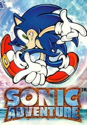 Sonic Adventure Portada