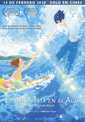 El amor está en el agua portada