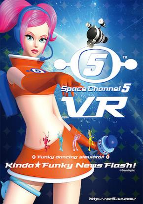 Space Channel 5 VR Portada