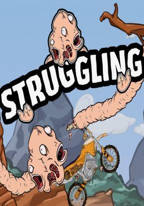 struggling caratula