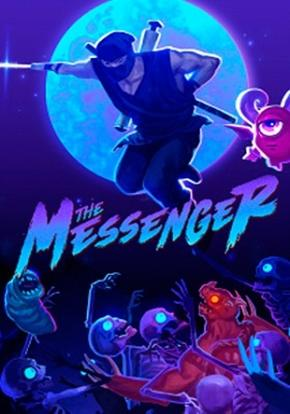 The Messenger cartel
