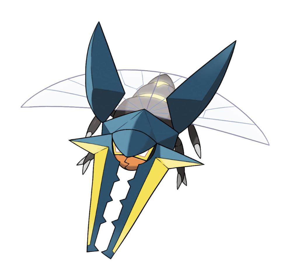 Vikavolt en Pokémon Sol y Luna