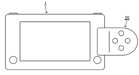 Patente Nintendo NX desmontable