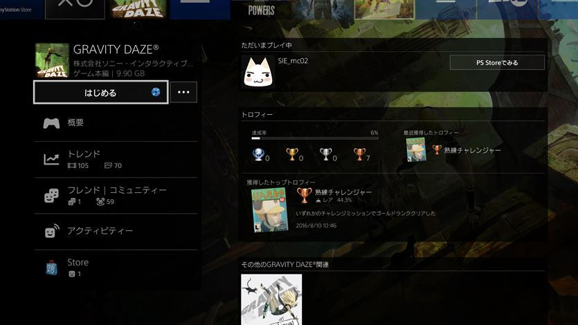 PS4 firmware 4.0