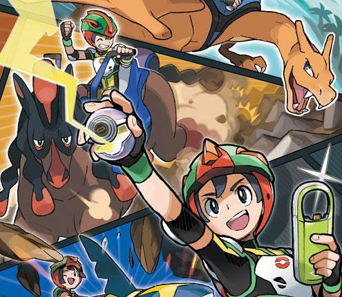 Pokémon Sol y Luna - Pokémonturas