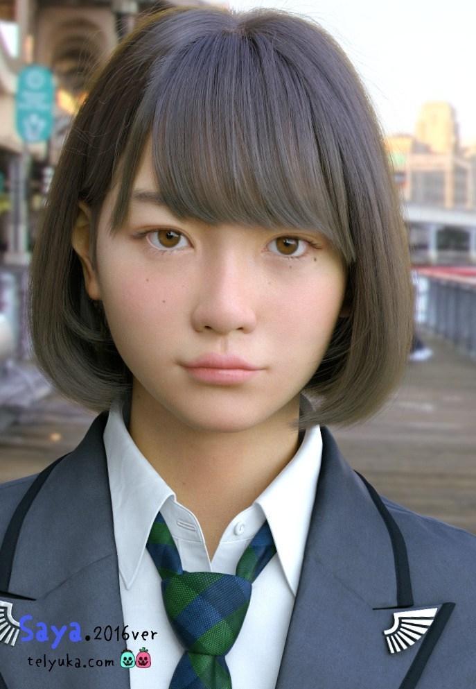 Saya, la niña japonesa virtual que parece real