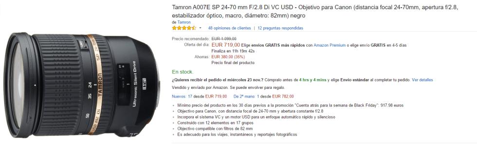 Tamron A007E SP