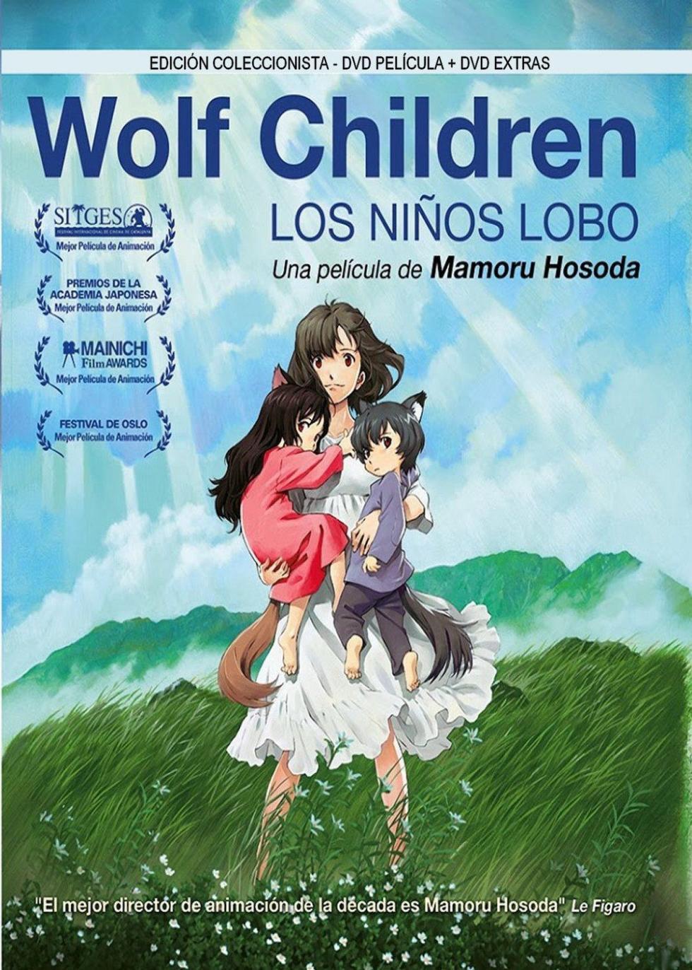 Wolf Children (Los niños lobo)