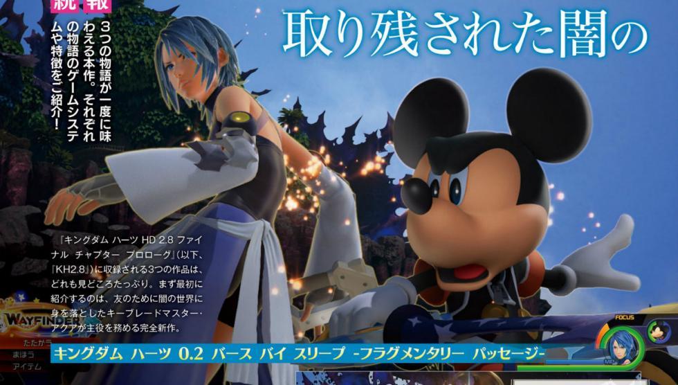 Kingdom Hearts HD 2.8 PS4