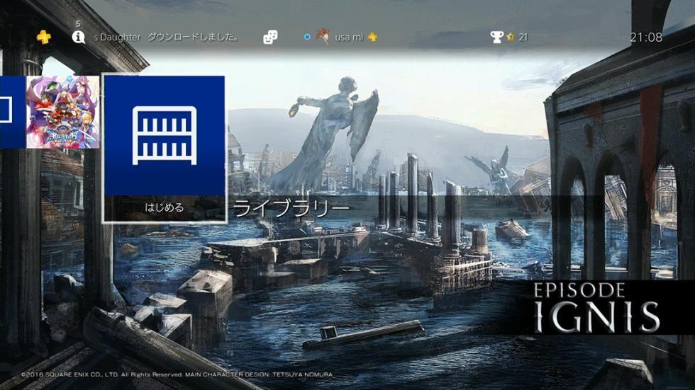 Final Fantasy XV - Episodio Ignis