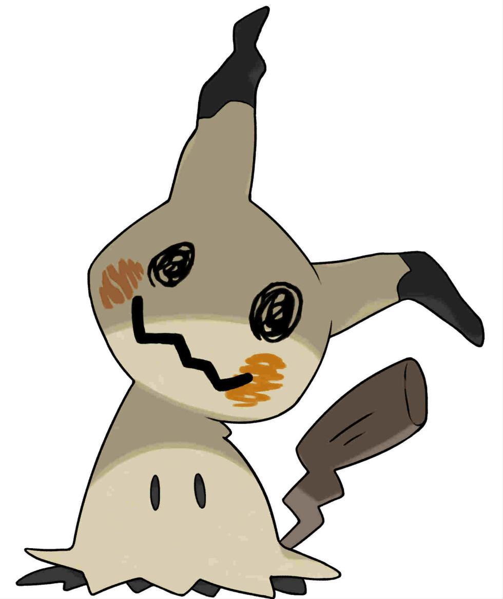 Mimikyu Pokémon Luna