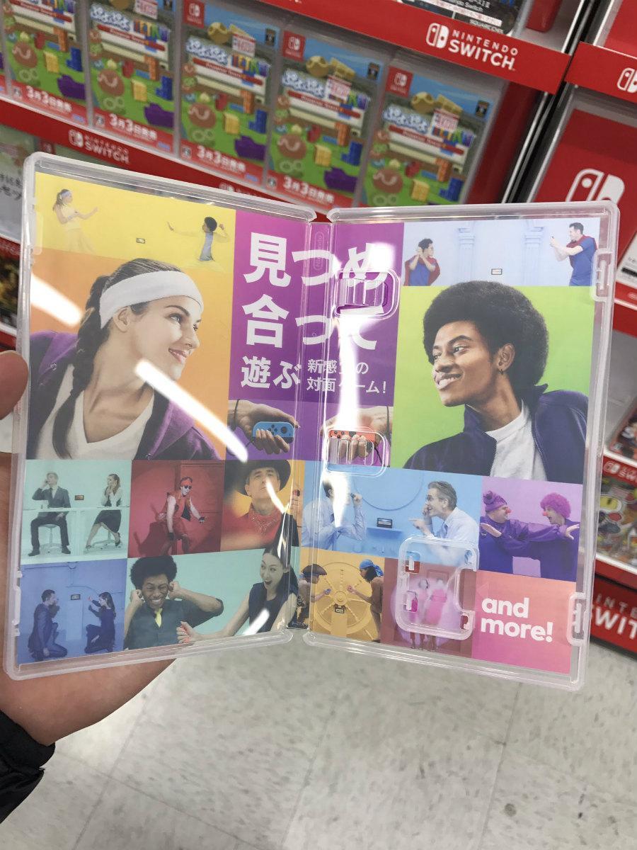 Nintendo Switch carátulas japonesas