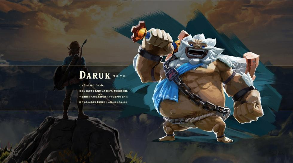Daruk en The Legend of Zelda Breath of the Wild